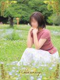 ゆうり|シャイニングでおすすめの女の子