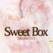 ことみ Shining Box ~シャイニングボックス~ - 福岡市・博多風俗