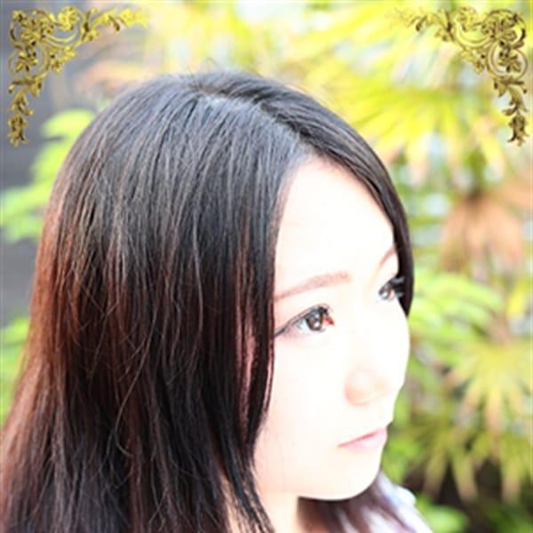 椎 菜 [シイナ]