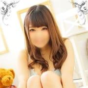 「恋人気分で夢の一時を!!」05/26(土) 22:02   Shining Box ~シャイニングボックス~のお得なニュース