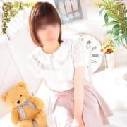 「新人割」11/19(月) 17:01   Shining Box ~シャイニングボックス~のお得なニュース