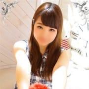 「可愛い女の子が集まるお店です☆」11/19(月) 18:01   Shining Box ~シャイニングボックス~のお得なニュース