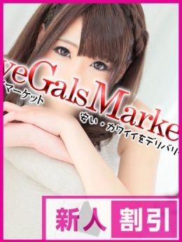 みずほ | ラブギャルズマーケット - 横浜風俗
