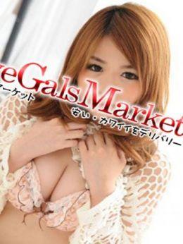 さおり | ラブギャルズマーケット - 横浜風俗