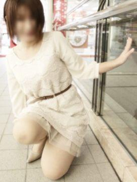 ちはる|横浜おかあさんで評判の女の子