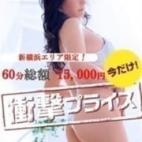コミコミプラン|華美人 新横浜店 - 横浜風俗