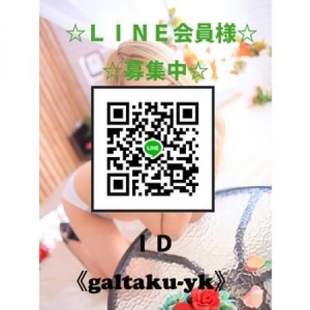 「☆LINE会員様限定特別割引☆」10/27(金) 19:00   横浜ギャルの宅急便のお得なニュース