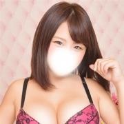 ゆき|エロティカDX - 横浜風俗