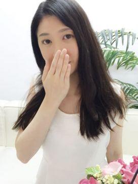 さやか|横浜人妻セレブリティで評判の女の子