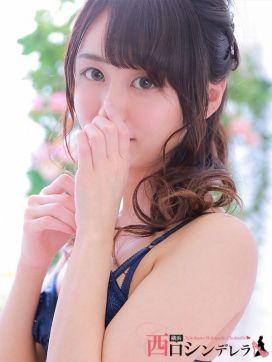 にか|横浜西口シンデレラで評判の女の子