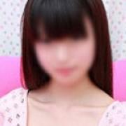 「ズバリ素人美少女揃っています! 」04/23(月) 17:02   横浜西口シンデレラのお得なニュース
