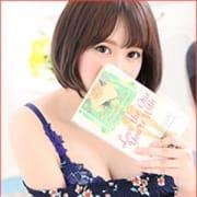 「ご新規様は+10分&7000円OFF」07/10(金) 22:40 | 横浜西口シンデレラのお得なニュース
