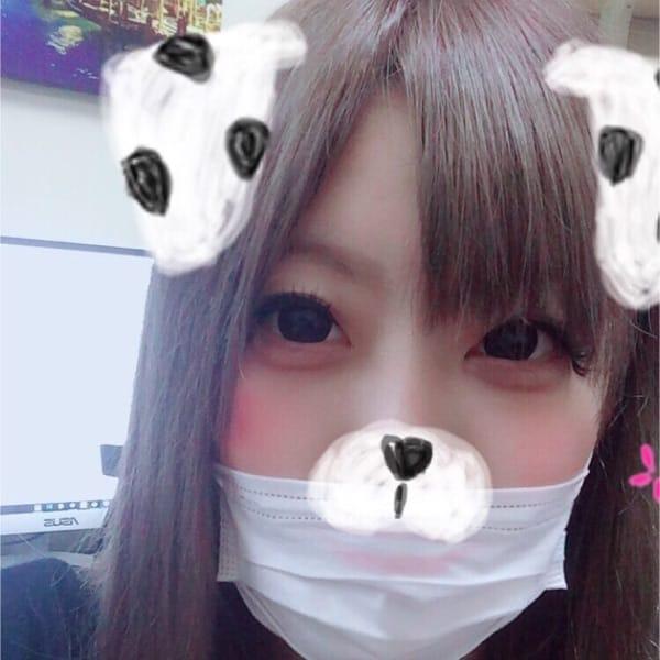 えみ【☆業界完全未経験☆】   チュッパリップス横浜in綱島(横浜)
