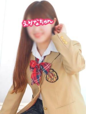 えりなちゃん|横浜オナクラJKプレイ - 横浜風俗