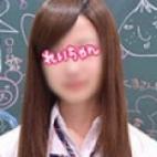 れいちゃん|横浜JKプレイ - 横浜風俗