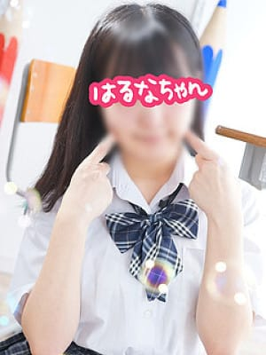 はるなちゃん|横浜オナクラJKプレイ - 横浜風俗