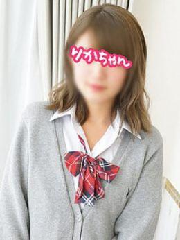 りかちゃん | 横浜オナクラJKプレイ - 横浜風俗