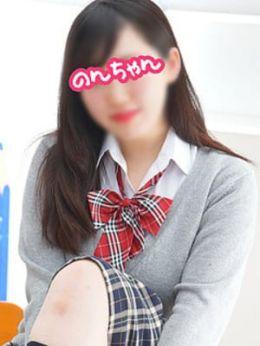 のんちゃん | 横浜オナクラJKプレイ - 横浜風俗
