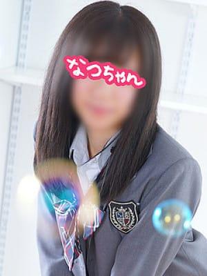 なつちゃん|横浜オナクラJKプレイ - 横浜風俗