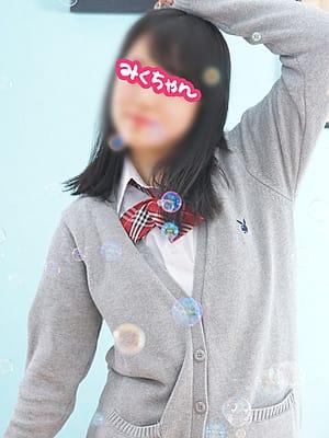 みくちゃん|横浜オナクラJKプレイ - 横浜風俗