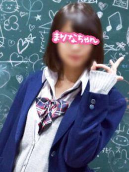 まりなちゃん | 横浜オナクラJKプレイ - 横浜風俗