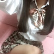 「ぜんぶまるごとパック!」03/24(土) 16:31 | 横浜オナクラJKプレイのお得なニュース