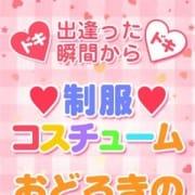 「10,000円ポッキリ!1日で女の子2人と遊んじゃおう!」07/10(金) 15:29 | 横浜オナクラJKプレイのお得なニュース