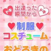 「10,000円ポッキリ!1日で女の子2人と遊んじゃおう!」06/21(月) 12:59 | 横浜オナクラJKプレイのお得なニュース