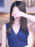 由希奈(ゆきな)|グランドオペラ横浜でおすすめの女の子