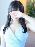 舞花(まいか)|グランドオペラ横浜でおすすめの女の子