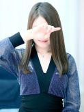 美玖(みく)|グランドオペラ横浜でおすすめの女の子