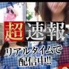 ☆最新新人情報☆|グランドオペラ横浜 - 横浜風俗