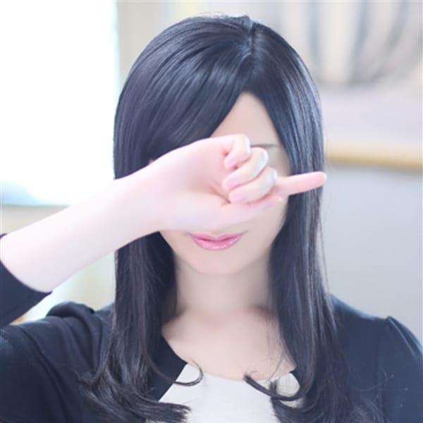 祥子(しょうこ)