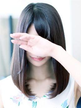 紗月(さつき) | グランドオペラ横浜 - 横浜風俗