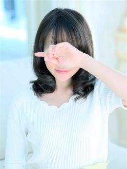陽菜(ひな) | グランドオペラ横浜 - 横浜風俗