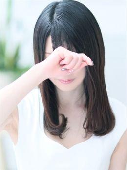 麻衣(まい) | グランドオペラ横浜 - 横浜風俗