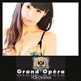 グランドオペラ横浜 - 横浜風俗