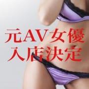マキ|横浜アトリエ - 横浜風俗