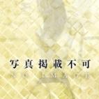 りりこ クラブファントム - 横浜風俗