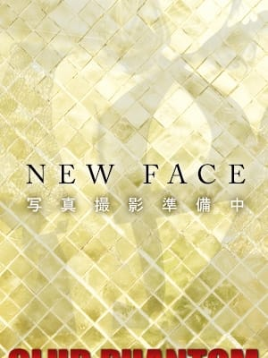 英玲奈 クラブファントム - 横浜風俗
