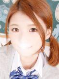 めめ|舐めたくてグループ~それいけヤリスギ学園~横浜校でおすすめの女の子