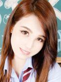 ねおん|舐めたくてグループ~それいけヤリスギ学園~横浜校でおすすめの女の子