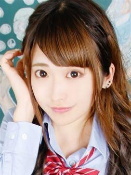 ひまり|舐めたくてグループ~それいけヤリスギ学園~横浜校で評判の女の子