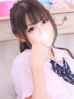 らら | 舐めたくてグループ~それいけヤリスギ学園~横浜校 - 横浜風俗
