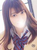 あずさ|舐めたくてグループ~それいけヤリスギ学園~横浜校でおすすめの女の子