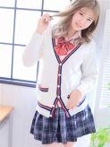 あやか 舐めたくてグループ~それいけヤリスギ学園~横浜校でおすすめの女の子