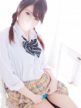 りりか | 舐めたくてグループ~それいけヤリスギ学園~横浜校 - 横浜風俗