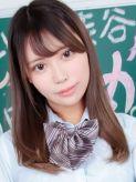かなで 舐めたくてグループ~それいけヤリスギ学園~横浜校でおすすめの女の子