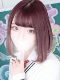 しおり 舐めたくてグループ~それいけヤリスギ学園~横浜校でおすすめの女の子