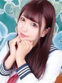 ななせ|舐めたくてグループ~それいけヤリスギ学園~横浜校でおすすめの女の子